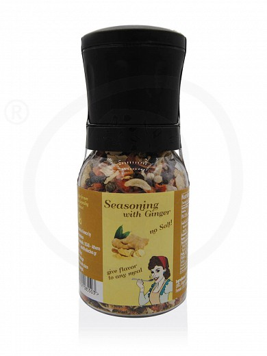 "No added salt ginger grinder from Attica ""Kollectiva"" 3.4oz"