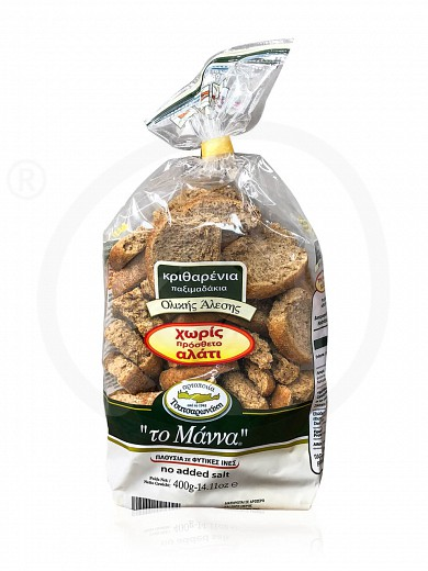 "«TOMANNA» barley rusks no added salt from Crete ""Tsatsaronakis"" 14.1oz"