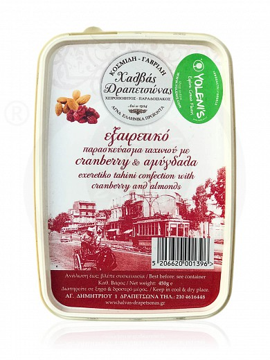 "«Drapetsona» halva cranberries & almonds, from Attica ""Kosmidis-Gavrilis"" 15.9oz"