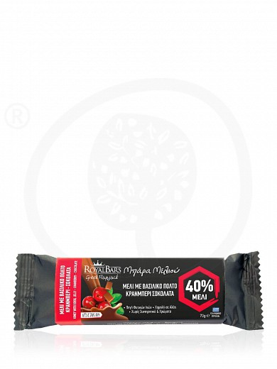 "Royal Jelly, chocolate & cranberry oat bar, from Attica ""Royal Bars"" 2.5oz"