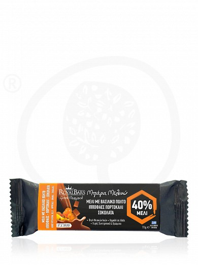 "Royal Jelly, bluckthorn, chocolate & orange oat bar,from Attica ""Royal Bars"" 2.5oz"