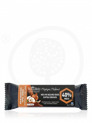 "Royal Jelly, chocolate & coconut oat bar, from Attica ""Royal Bars"" 2.5oz"