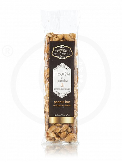 "Nougat with peanuts & peanut butter, from Serres ""Ellinikos Karpos"" 2.2oz"
