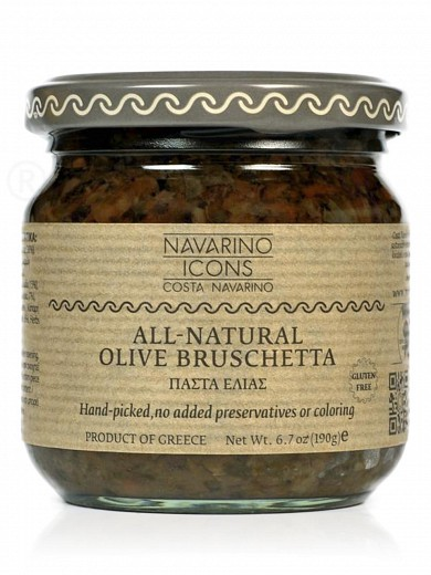 "Olive paste from Messinia ""Navarino Icons"" 6.7oz"