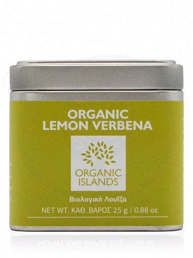 "Organic lemon verbena from Naxos ""Organic Islands"" 0.88oz"