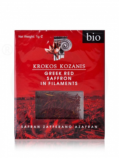 "Red saffron filaments from Kozani ""Kozani Saffron Cooperative"" 0.04oz"
