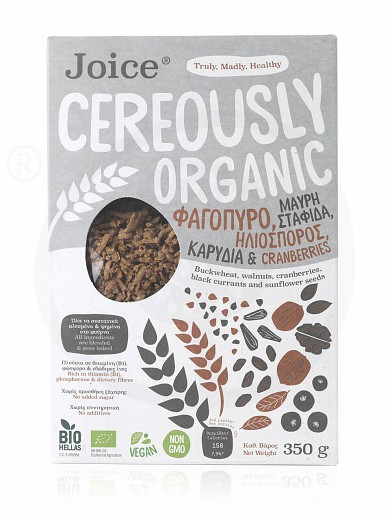 "Cereals with buckwheat, currants, cranberries, sunflower seeds & walnuts, from Thessaloniki «Cereously Organic» ""Joice Foods"" 350g"