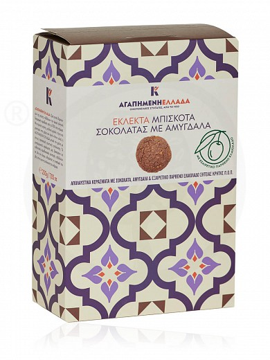 """Eclectic chocolate cookies with almonds from Attica """"Dear Greece"""" 200g"""