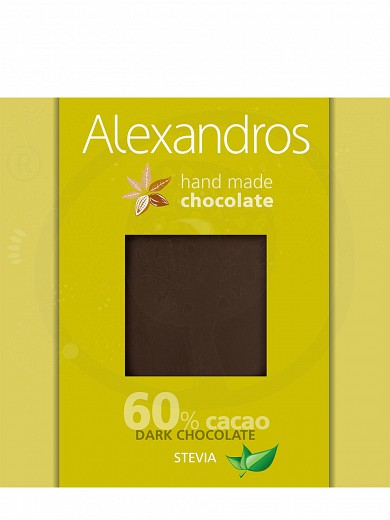 "Handmade dark chocolate with stevia from Attica ""Alexandros"" 90g"