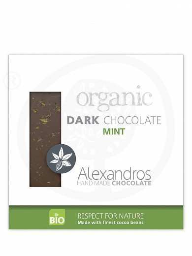 "Handmade organic dark chocolate with mint, from Attica ""Alexandros"" 90g"