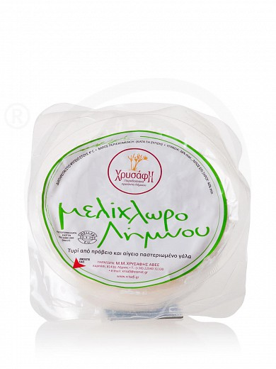 "«Melichloro» cheese from Lemnos ""Hrysafis Family"" 500g"