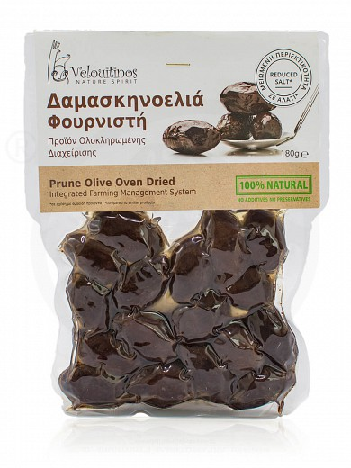 "Natural prune olives oven dried  from Thassos ""Velouitinos"" 180g"