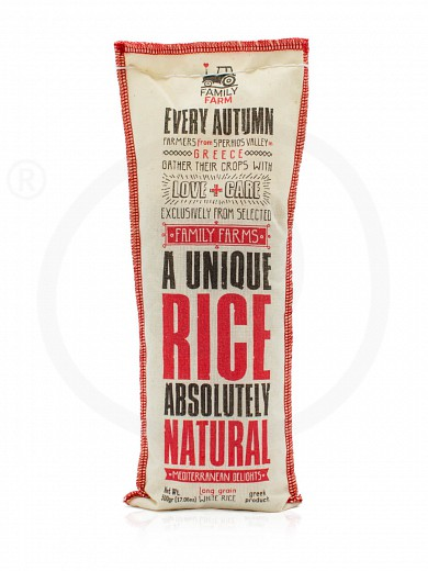 "«Nihaki» long grain white rice from Macedonia ""Agrifarm Premium Products"" 500g"