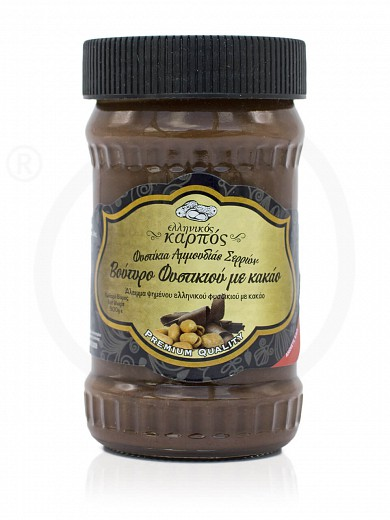 "Peanut butter with cocoa, from Serres ""Ellinikos Karpos"" 300g"