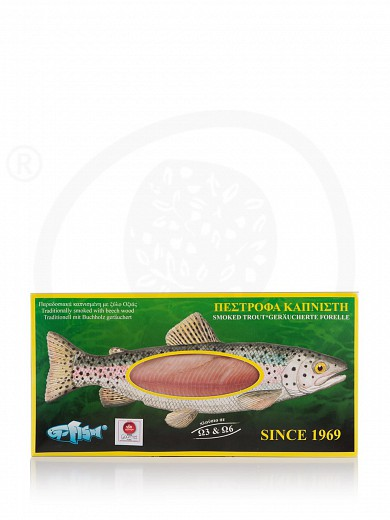 "Smoked trout from Lakonia ""G-Fish"" 200g"
