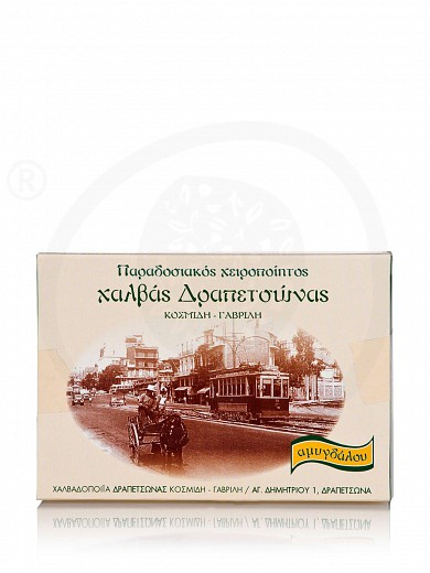 "Tradition handmade «Drapetsona» halva with almond, from Attica ""Kosmidis-Gavrilis"" 450g"