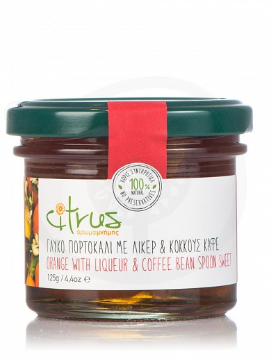 "Traditional orange spoon-sweet with liqueur & coffee beans, from Chios ""Citrus"" 125g"