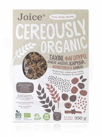 """Cereals with wholegrain tahini, cinnamon & hazelnuts, from Thessaloniki «Cereously Organic» """"Joice Foods"""" 350g"""