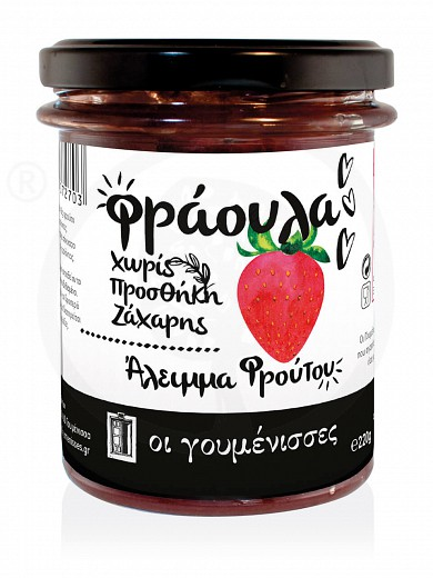 "Handmade strawberry spread ""Goumenisses"" 220g"