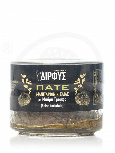 """Olive paste with black truffle from Evia """"Dirfis"""" 95g"""