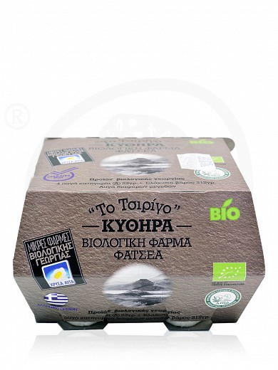"Organic fresh eggs, from Kithira ""Golden Eggs"" 4pcs"