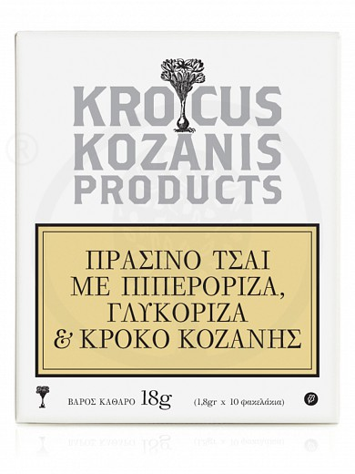 "Organic green tea with ginger, liquorice & Greek saffron from Kozani ""Krocus Kozanis Products"" 18g"