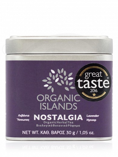 "Organic herbal tea with lavender & hyssop «Nostalgia» from Naxos ""Organic Islands"" 30g"