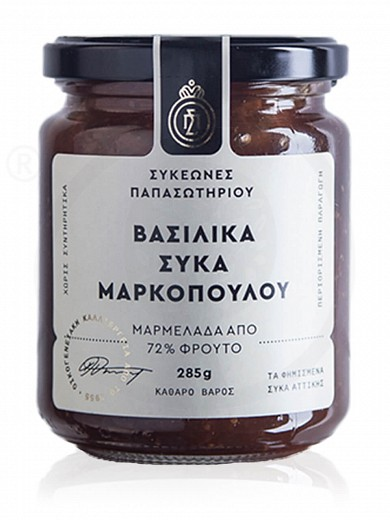 "Royal figs jam P.G.I. Markopoulos ""Sykeones Papasotiriou"" 300g"