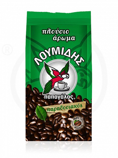 "«Traditional» Greek coffee ""Loumidis Papagalos"" 194g"