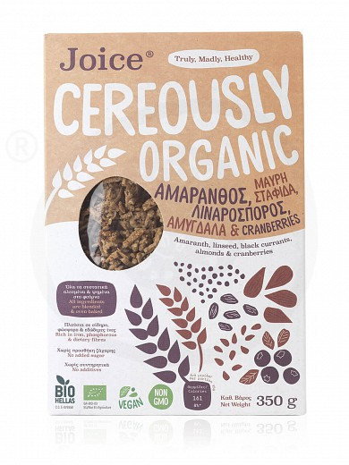 "Cereals with amaranth, currants, linseed, almonds & cranberries, from Thessaloniki «Cereously Organic» ""Joice Foods"" 350g"