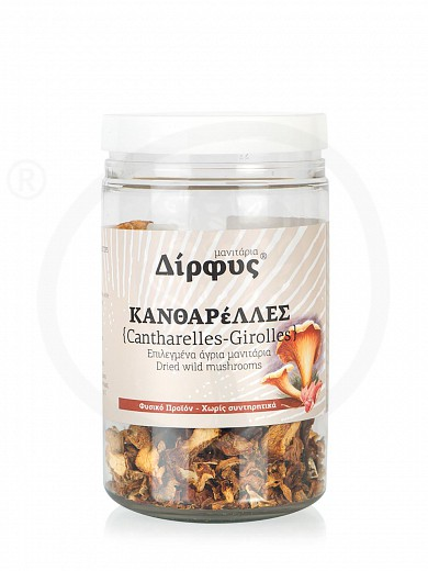 "Dried «Cantharelles» mushrooms from Evia ""Dirfis"" 30g"