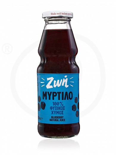 """Fresh pomegranate juice with blueberry, from Thessaloniki """"Zoi"""" 250ml"""