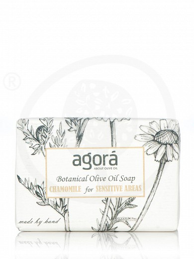 """Handmade botanical olive oil soap with chamomile for babies & sensitive areas, from Thessaloniki """"Agora"""" 120g"""