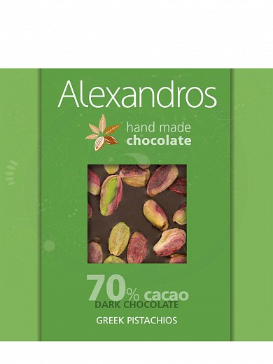 "Handmade dark chocolate with Greek pistachios from Attica ""Alexandros"" 90g"