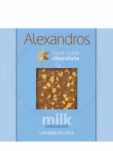 """Handmade milk chocolate with caramelized rice from Attica """"Alexandros"""" 90g"""