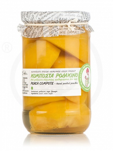 """Handmade peach compote from Pella """"Like the good old days"""" 750g"""
