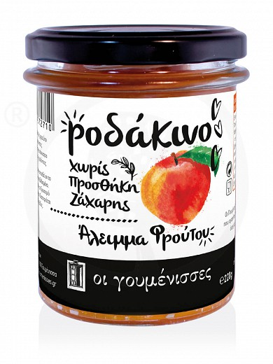 "Handmade peach spread ""Goumenisses"" 220g"