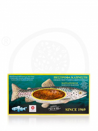 "Μarinated smoked trout from Lakonia ""G-Fish"" 200g"