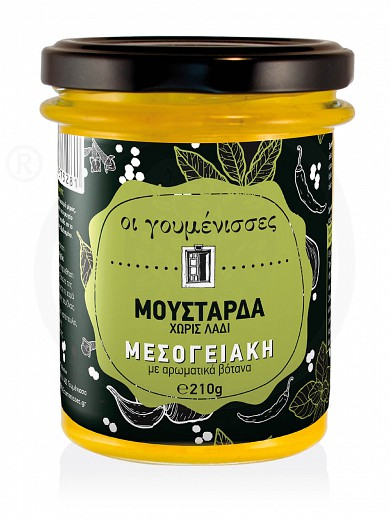 "Mediterranean mustard with aromatic herbs ""Goumenisses"" 210g"