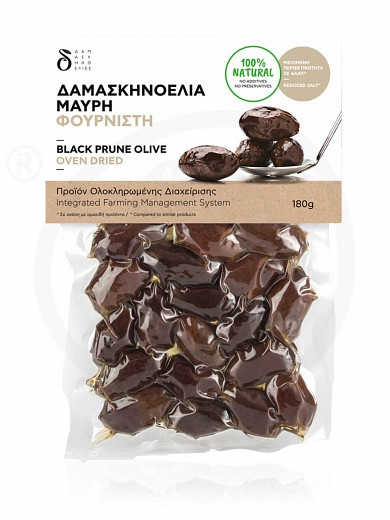 """Natural prune olives oven dried  from Thassos """"Prune Olives"""" 180g"""