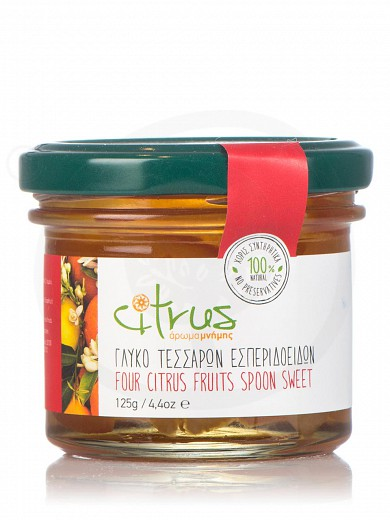 """Traditional four citrus fruits spoon-sweet, from Chios """"Citrus"""" 125g"""