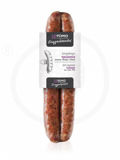 """Trilogy sausage with pork, veal & lamp meat from Larissa """"Romio Evaggelopoulos"""" 200-300g"""