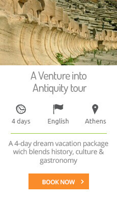 A Venture Into Antiquity Tour