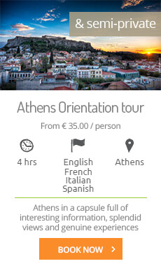 Athens Orientation Tour