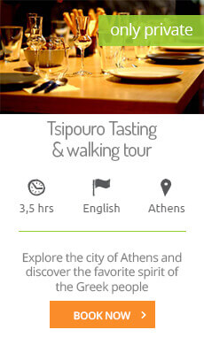 Athens Treasure Hunt Tour