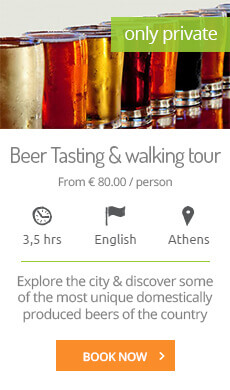 Beer Tasting Walking Tour