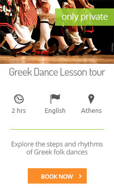 Greek Dance Lesson Tour