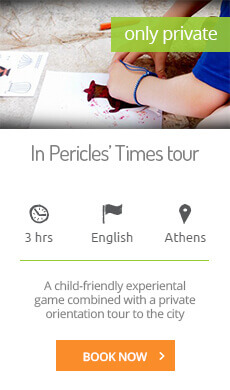 In Pericles Times Tour