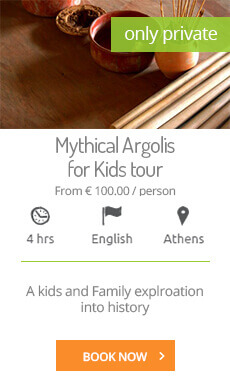 Mythical Argolis For Kids Tour