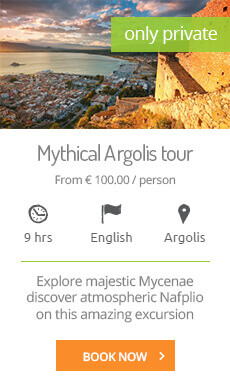 Mythical Argolis Tour